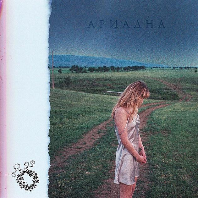 Kedr Livanskiy - Ariadna Single Art