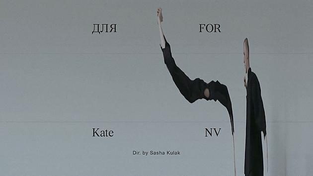 KATE NV FILM