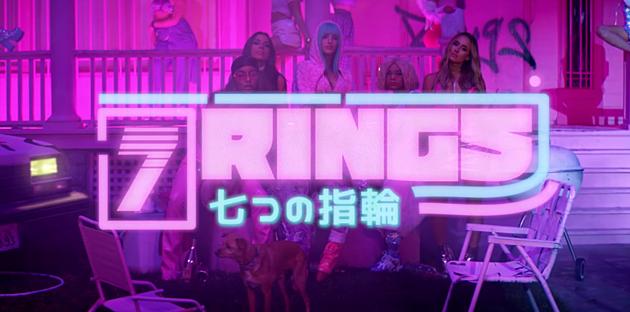 Video Ariana Grande 7 Rings