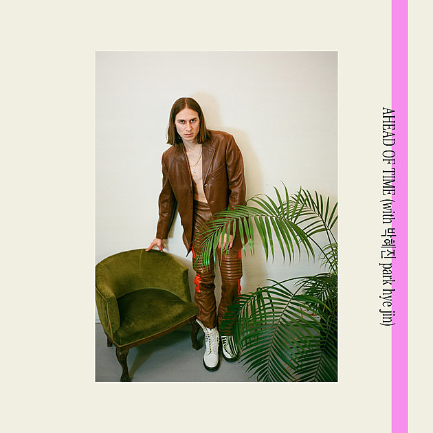 BALTRA AHEAD OF TIME