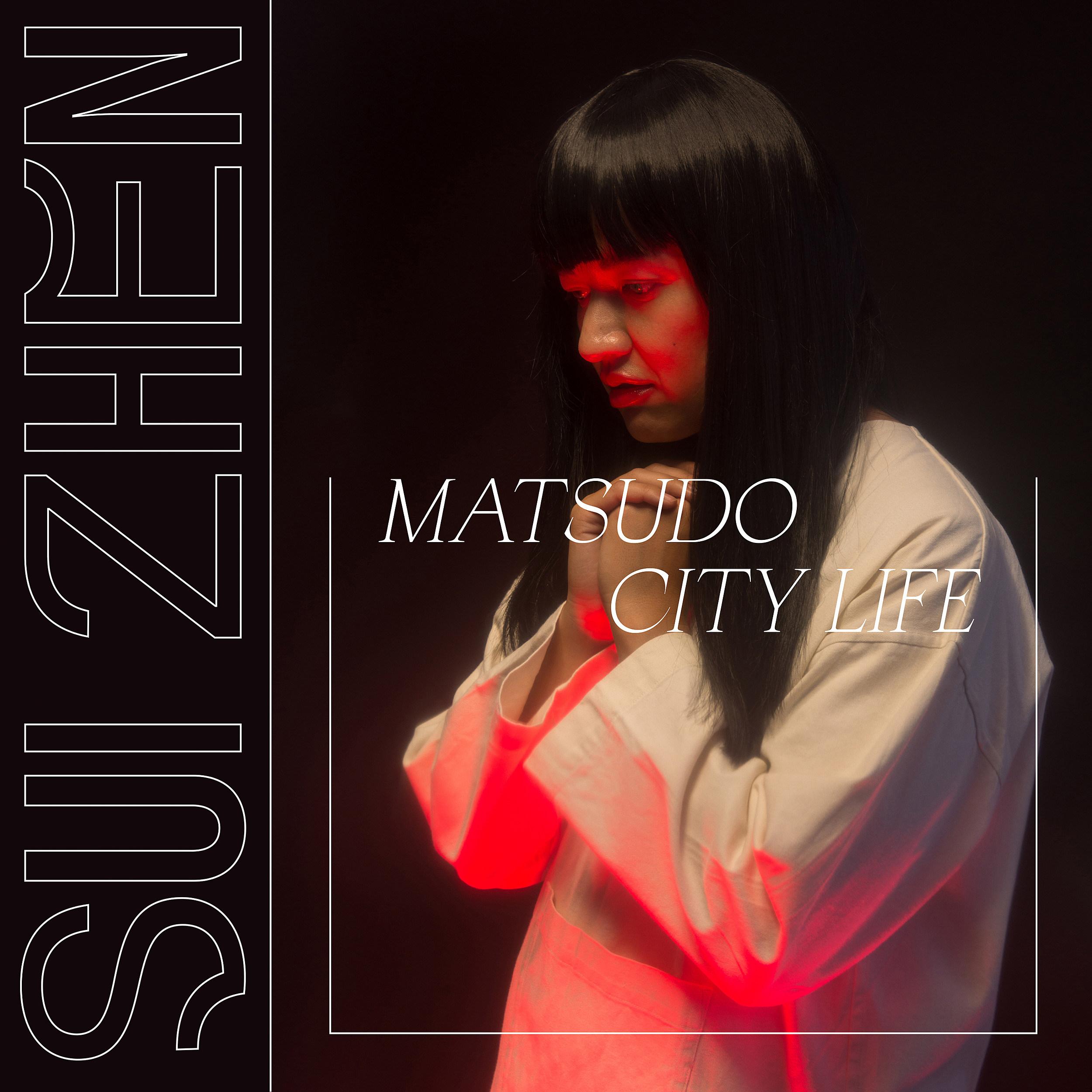 SZ-MatsudoCL